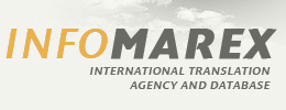 INFOMAREX International Translation Agency And Database